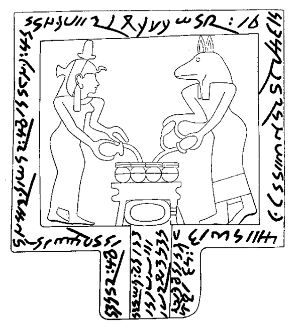 Here is the Meroitic writing from Sudan, which use was certified in -170 B.C. This writing was decoded in 1909 but the Meroitic language with its great treasures remain incomprehensible