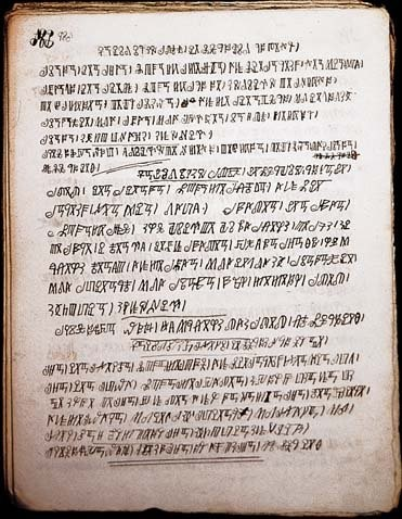 Text written in Shumom (Bamon writing), dated from the 1920's.