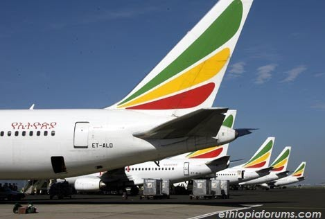 Ge'ez writing on the planes of Ethiopian Airlines