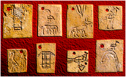 Here first attested signs of writing in the history of humanity. In Ancient Egypt, -3400. [1]